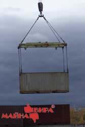 Траверса-спредер для подъёма контейнеров